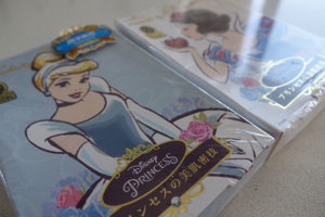 Disney prinses beauty maskers uit Hong Kong